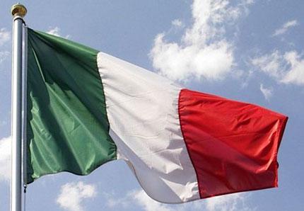 Bandiera Italiana Unità d'Italia