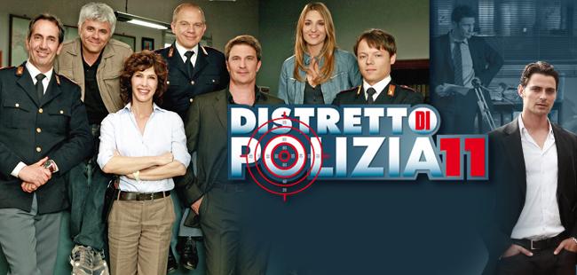 Distretto di polizia Canale5
