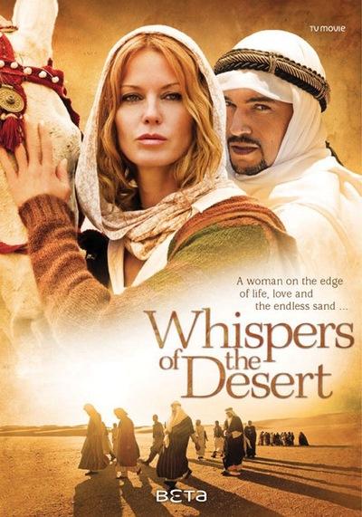 foto film tv i sussurri del deserto