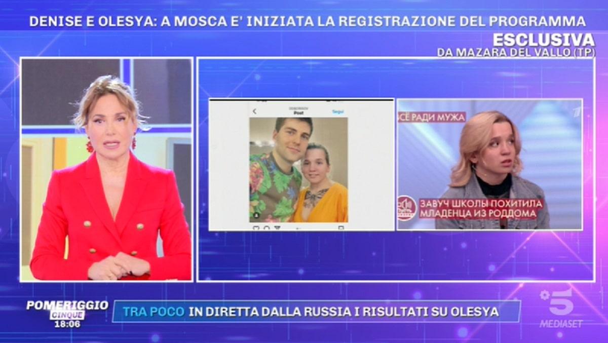 Foto Denise Pipitone News Pomeriggio 5