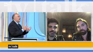 foto Colapesce e Dimartino a Tv Talk